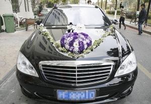 婚礼管家婆官网
